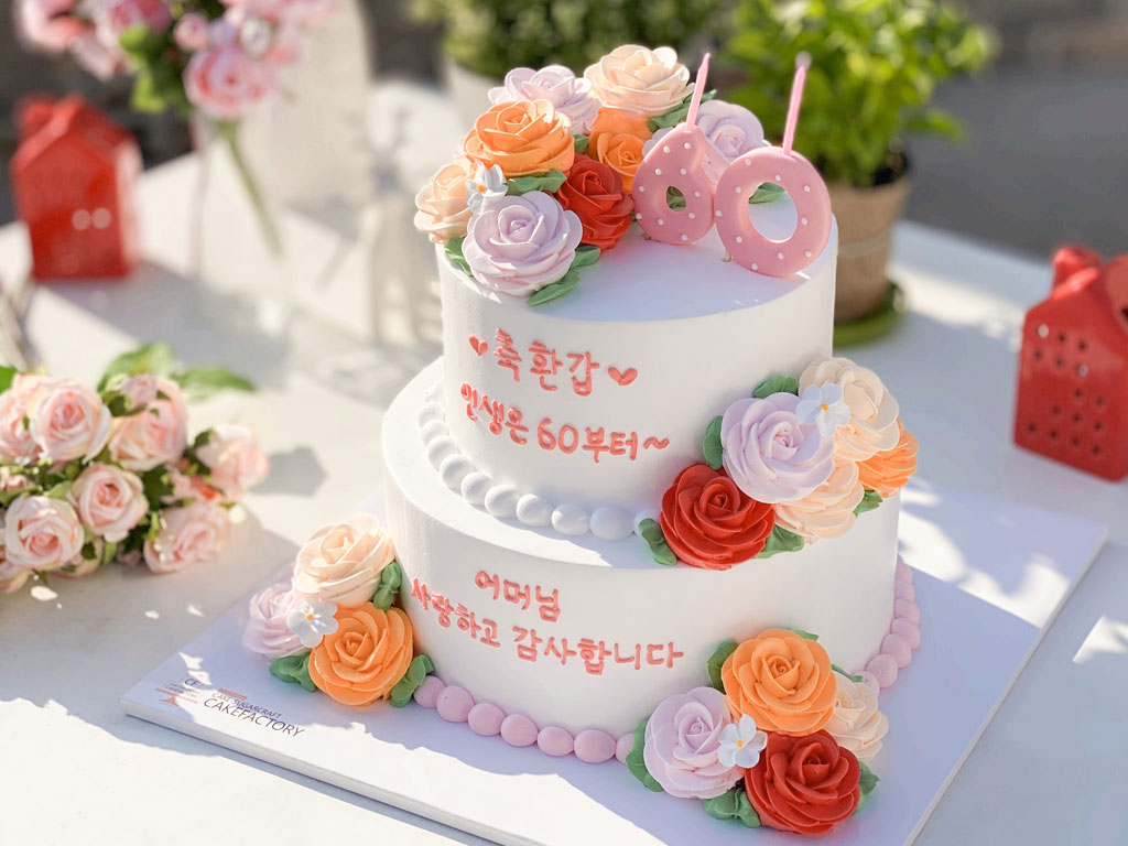 Delectable Cakes for you to have this Summer